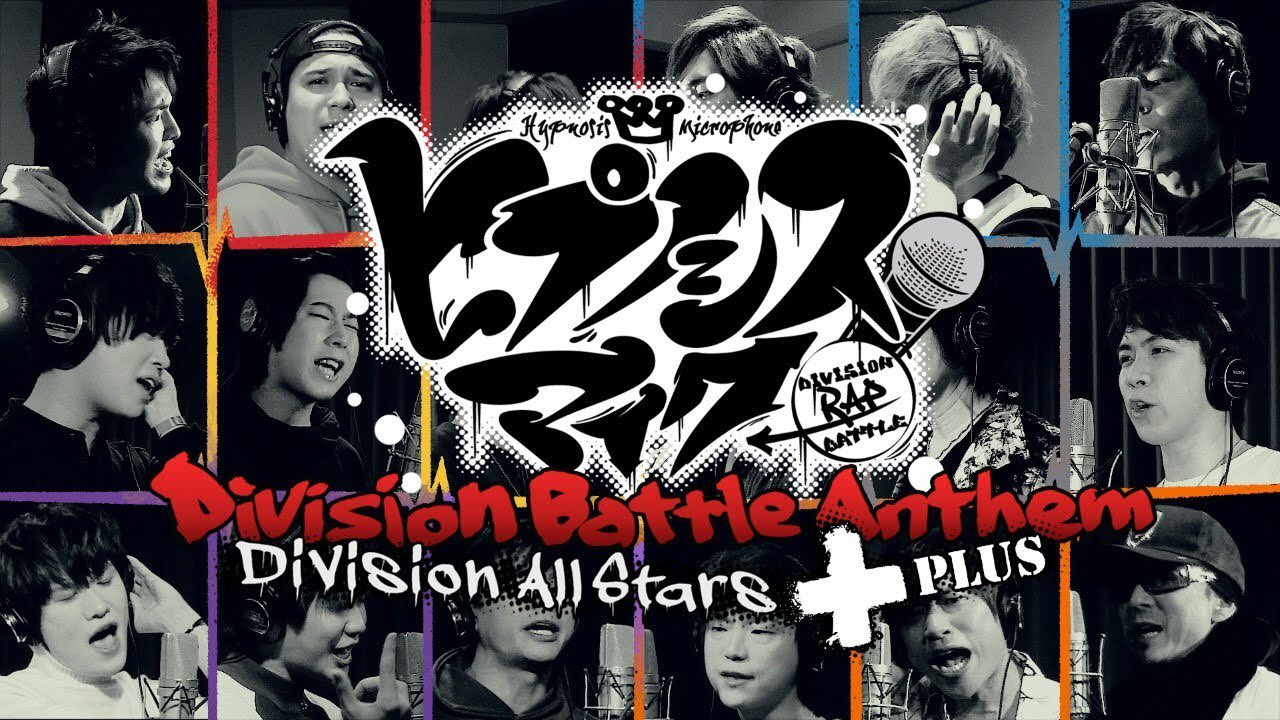 Poster Hypnosis Mic Allstars
