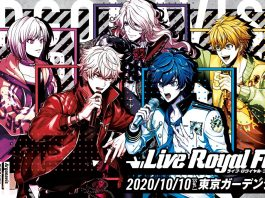 Fujin Rizing To Host Special Broadcast In June The Hand That Feeds Hq